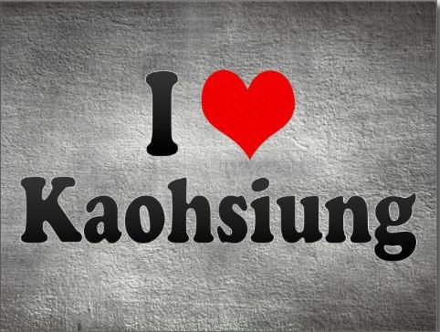 KaogsiungPostcard1